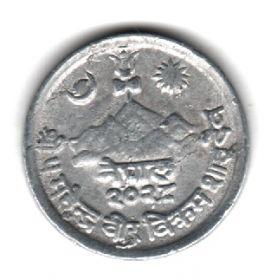 Непал 1 пайс 1971 (2028)