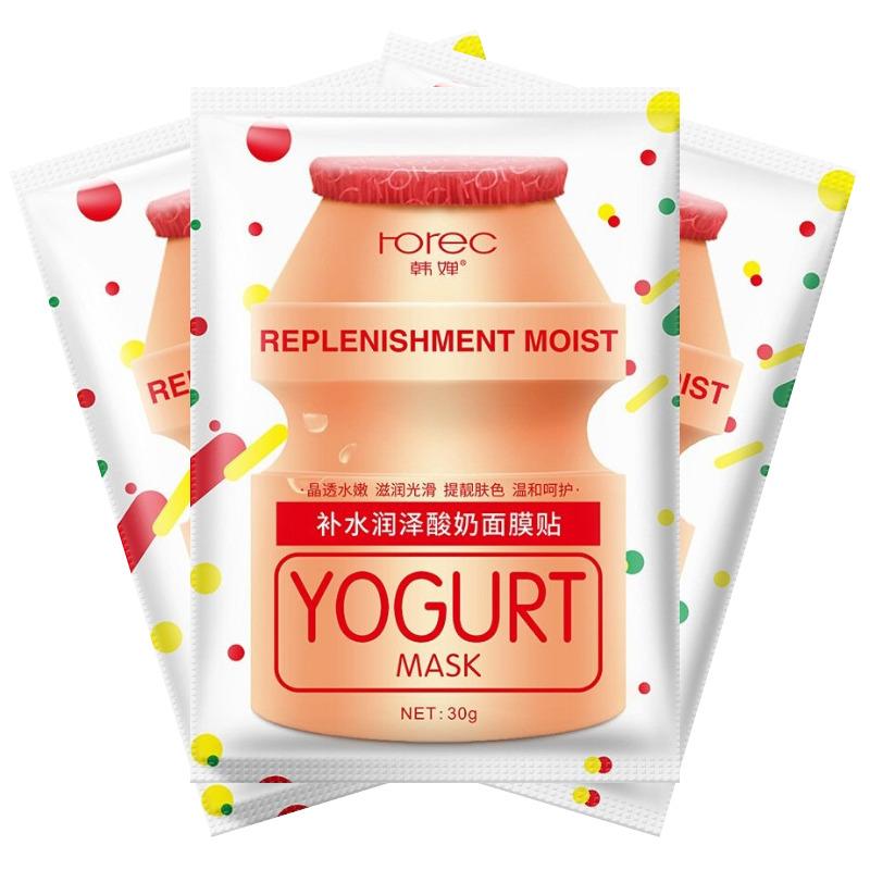 Маска для лица HCHANA с йогуртом