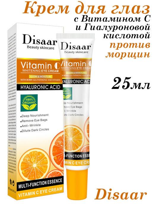 Крем для глаз Disaar с Витамином C и Гиалуроновой кислотой Hualuronic Acid 25 мл (XQ99)