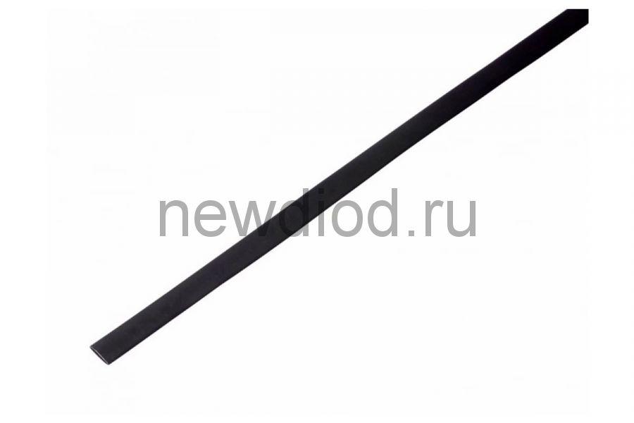 Термоусадка   6,0 / 3,0 мм, черная (упак. 50 шт. по 1 м)  REXANT