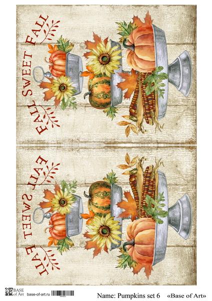 Декупажная карта Base of art, 20*30 см, Pumpkins set 6