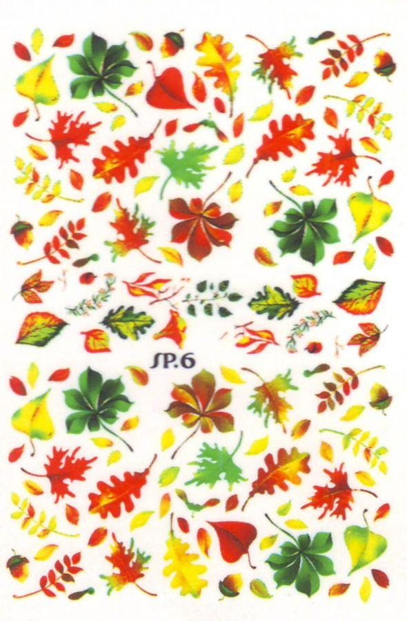 Слайдер дизайн SP.6 листья, осень