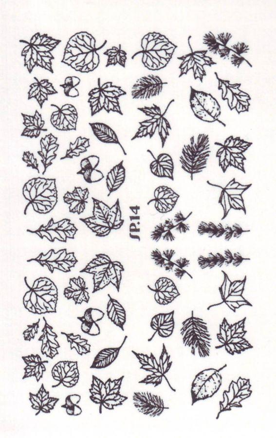 Слайдер дизайн SP.14 листья, осень