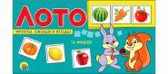 """Лото пластиковое, 16 фишек, """"Фрукты, ягоды и овощи"""" (арт. ИН-9052)"""