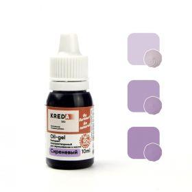 Колорант для окрашивания жирорастворимый Kreda  Bio СИРЕНЕВЫЙ 10мл (Oil-gel 08)