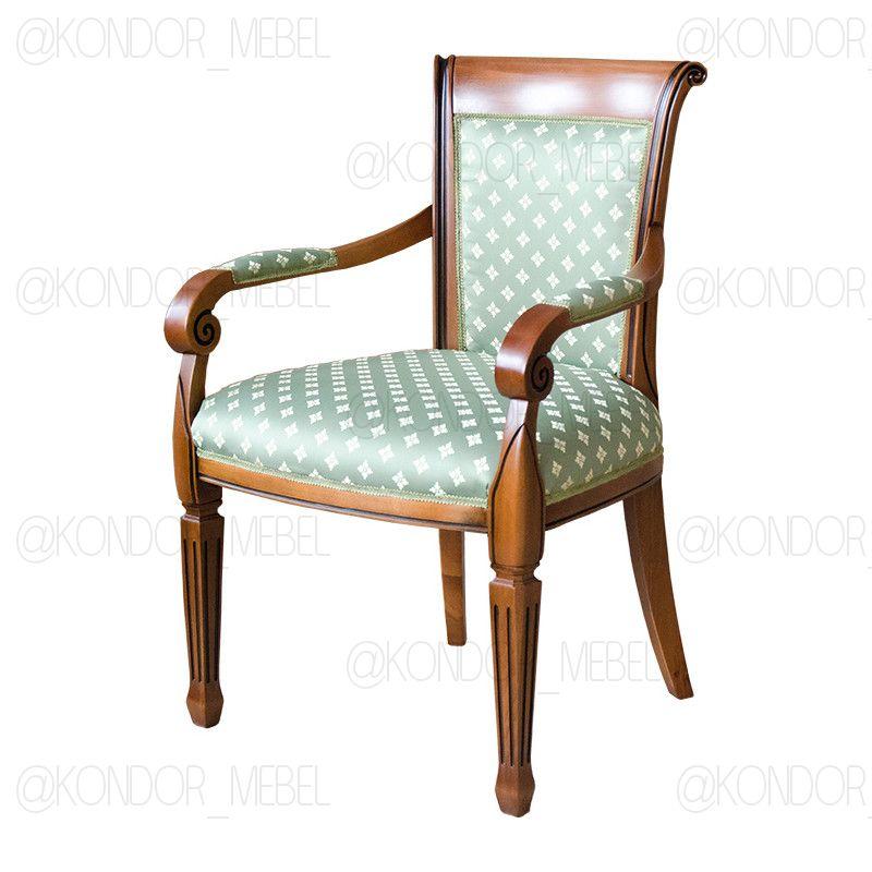 Кресло Алекс ФН