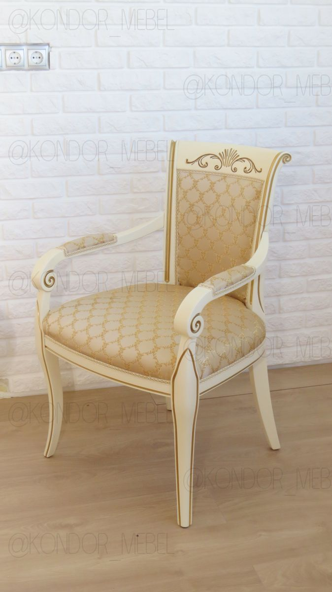 Кресло Алекс (с резьбой)