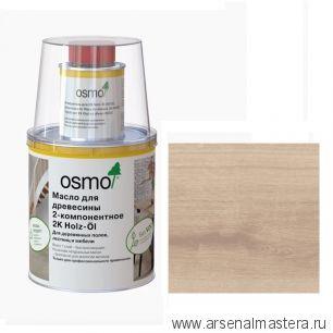 Масло для древесины 2 - компонентное Osmo 2K HOLZ-OL Белое прозрачное 6111 1 л