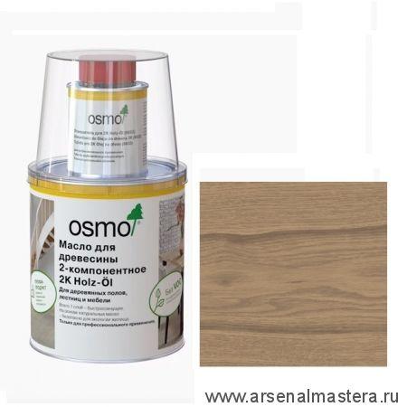 Масло для древесины 2 - компонентное Osmo 2K HOLZ-OL Серебристо-серое прозрачное 6112 1 л
