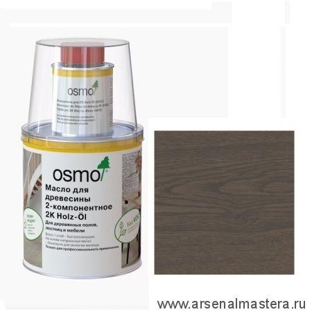 Масло для древесины 2 - компонентное Osmo 2K HOLZ-OL Графит прозрачное 6114 1 л