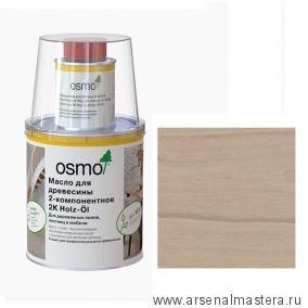 Масло для древесины 2 - компонентное Osmo 2K HOLZ-OL Светло-серое прозрачное 6118 1 л