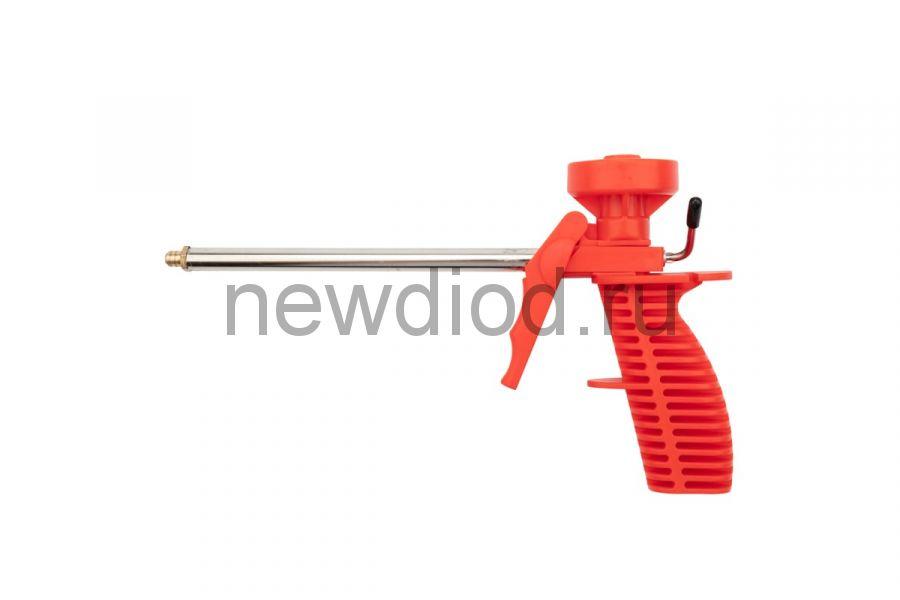Пистолет для монтажной пены, пластмассовый корпус REXANT