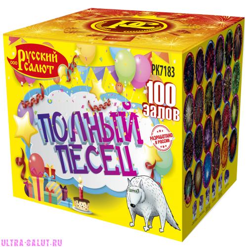 "Фейерверк РК7183 Полный песец (0,8"" х 100)"