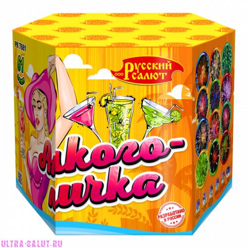 "Фейерверк РК7681 Алкоголичка (1,25"" х 61)"