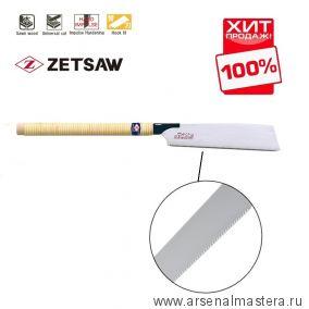 Пила японская Kataba Universal 250 мм 18tpi 0.5 мм деревянная рукоять для универсального пиления древесины, фанеры и ламинированных панелей ZetSaw 15271