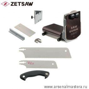 Набор стусло, пила Kataba Mini  и полотно 265 мм Saw Guide Best ZetSaw 30107