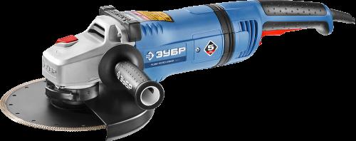 Угловая шлифмашина ЗУБР УШМ-П230-2600 ПВСТ серия Профессионал
