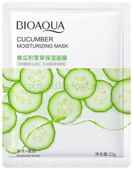 Оригинал Маска-салфетка для лица с огурцом для чувствительной кожи BIOAQUA Cucumber 25г