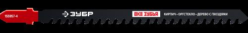 Полотно для электролобзика ЗУБР 155957-4