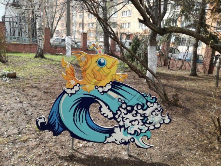 """Уличная фигура """"Золотая рыбка"""""""