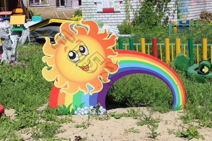 """Уличная фигура """"Солнышко на радуге"""""""