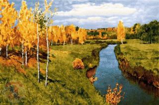 Золотая осень (Репродукция Исаак Ильич Левитан)