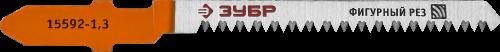 Полотно для электролобзика ЗУБР 15592-1.3_z02