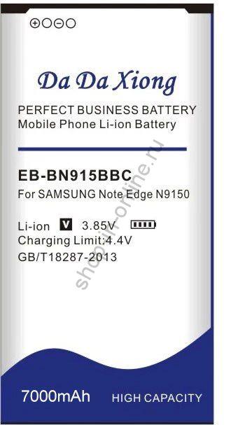 Аккумулятор EB-BN915BBC 7000 мАч Япония