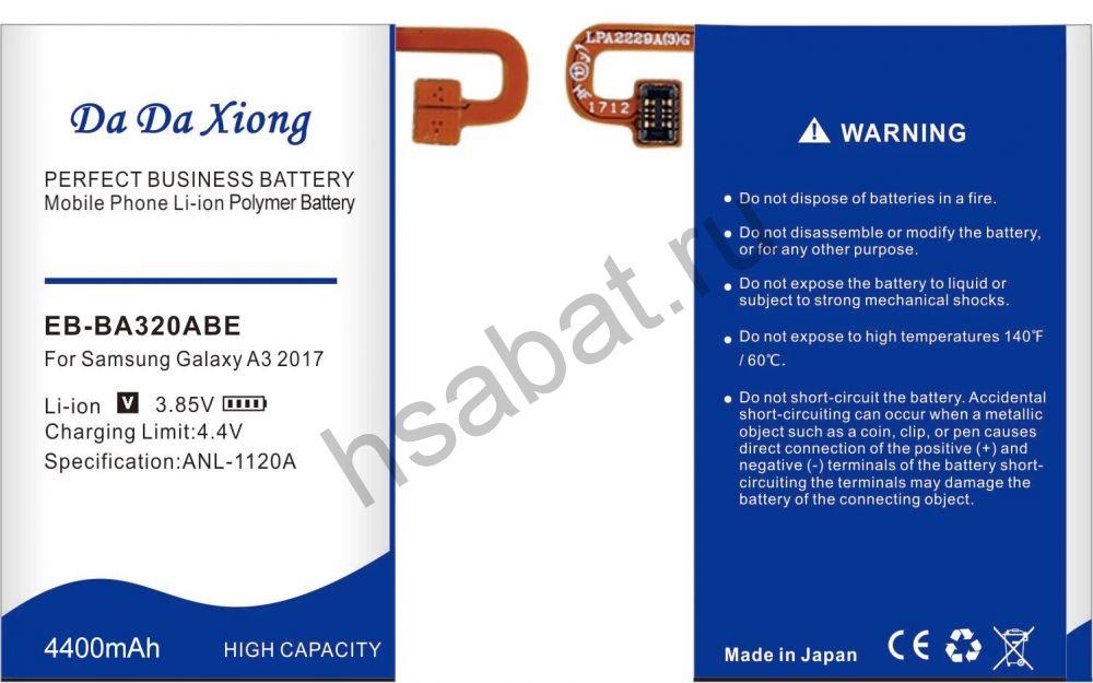 Аккумулятор EB-BA320ABE 4400 мАч Япония