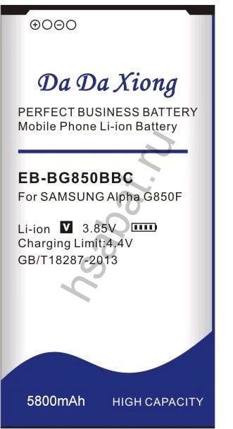 Аккумулятор EB-BG850BBC 5600 мАч Япония