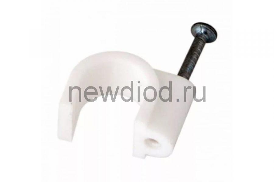 Крепеж кабеля круглый  8 мм, белый (упак. 50 шт) REXANT
