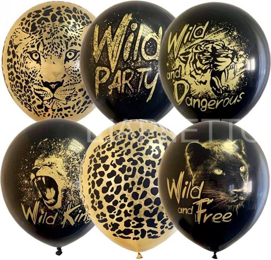 "Шары ""Wild party"""