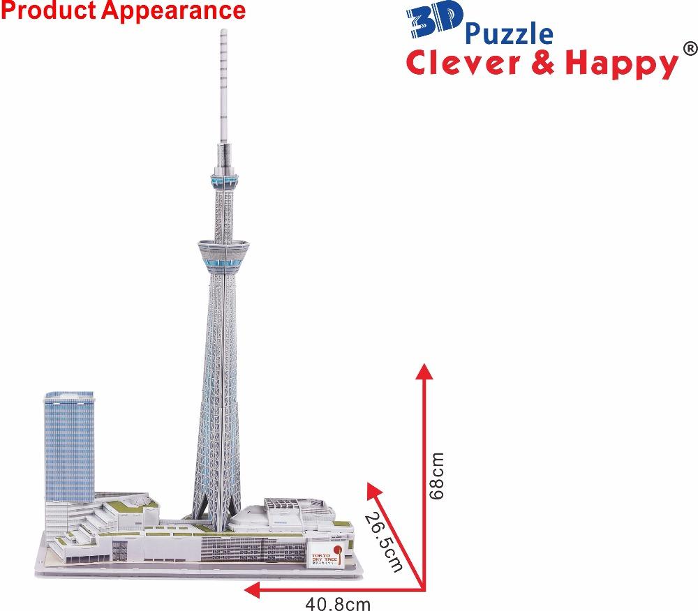 Конструктор объемный 3D пазл макет Токийская телевизионная башня