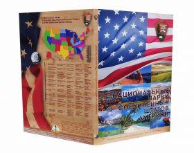 """Капсульный альбом для монет серии """"Национальные парки США"""" на 56 ячеек!"""