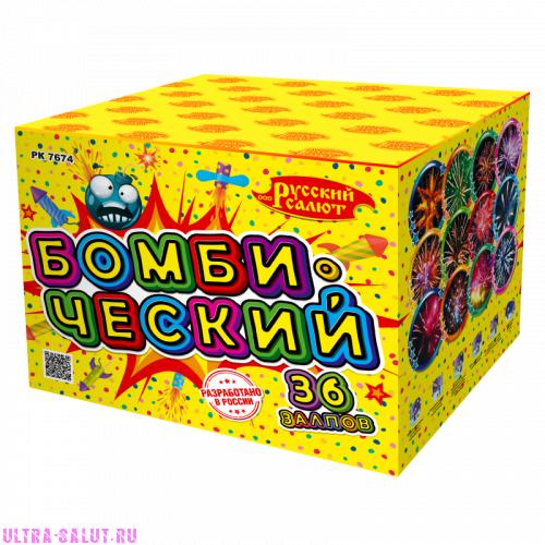 """Фейерверк РК7674 Бомбический (1,25"""" х 36)"""