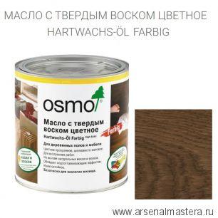 Цветное масло с твердым воском Osmo Hartwachs-Ol Farbig слабо пигментированное 3075 Черное, 0,75л