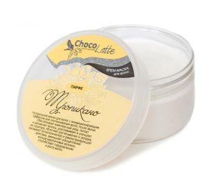 """""""ChocoLatte"""" Крем-маска д_волос ПАРФЕ ТРОПИКАНО сок ананаса,манго,кондиц.,блеск,восст.сухих в,200мл"""