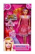 """Кукла в наборе """"Альбина"""" с платьями и сумочкой, 29 см (арт. 200098229)"""