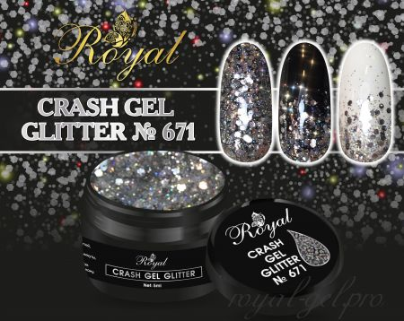 671 CRUSH GEL ROYAL 5 мл