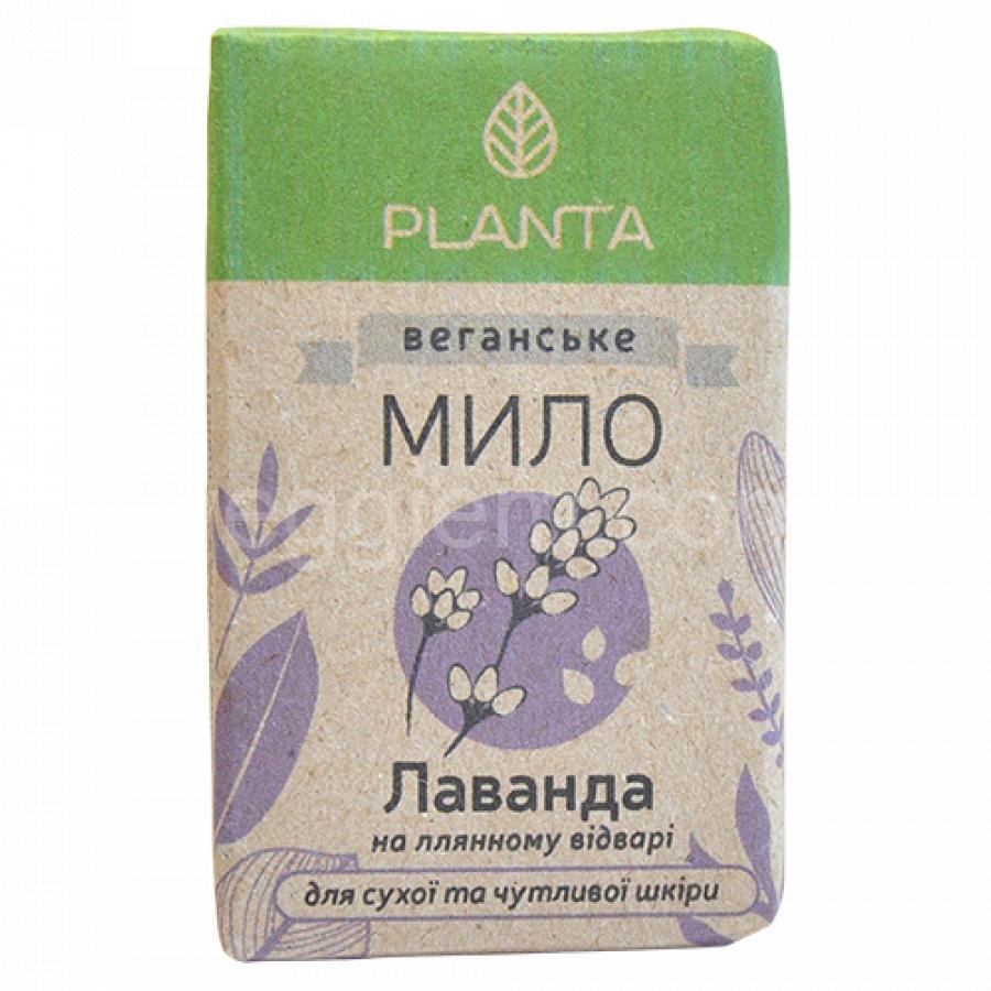 Натуральное мыло Лаванда Planta