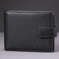 Кожаное портмоне c RFID защитой Stampa Brio 667-R-7151F BLACK GRS