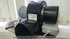 Переносной вентилятор для продувки колодцев ВСП-500М