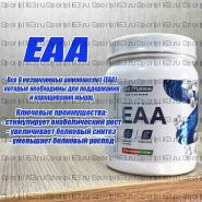 ALLMASS EAA 210 гр 30 порц