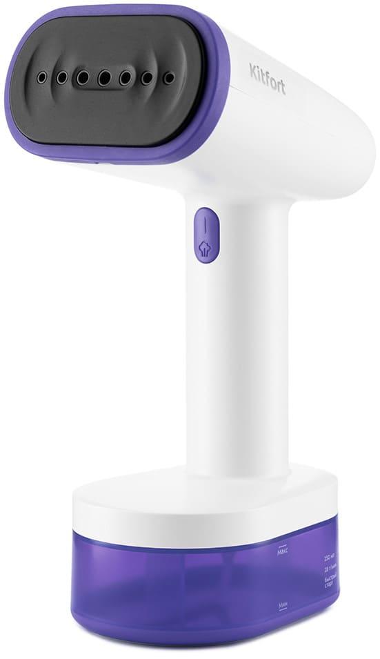 Ручной отпариватель KitFort КТ-985-1 (фиолетовый) (НОВИНКА)