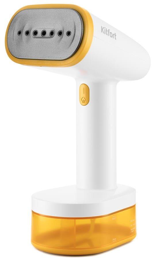 Ручной отпариватель KitFort КТ-984-5 (желтый) (НОВИНКА)