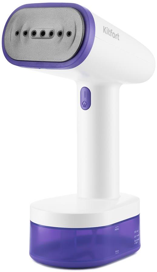 Ручной отпариватель KitFort КТ-984-1 (фиолетовый) (НОВИНКА)