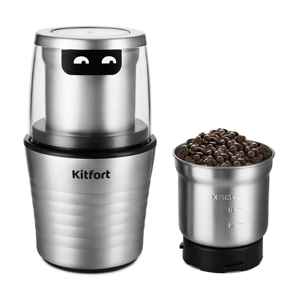 Кофемолка KitFort КТ-773 (НОВИНКА)