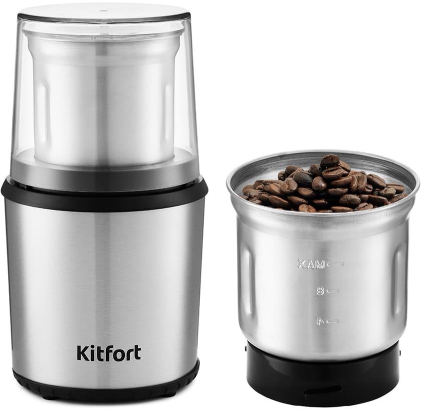 Кофемолка KitFort КТ-757 (НОВИНКА)