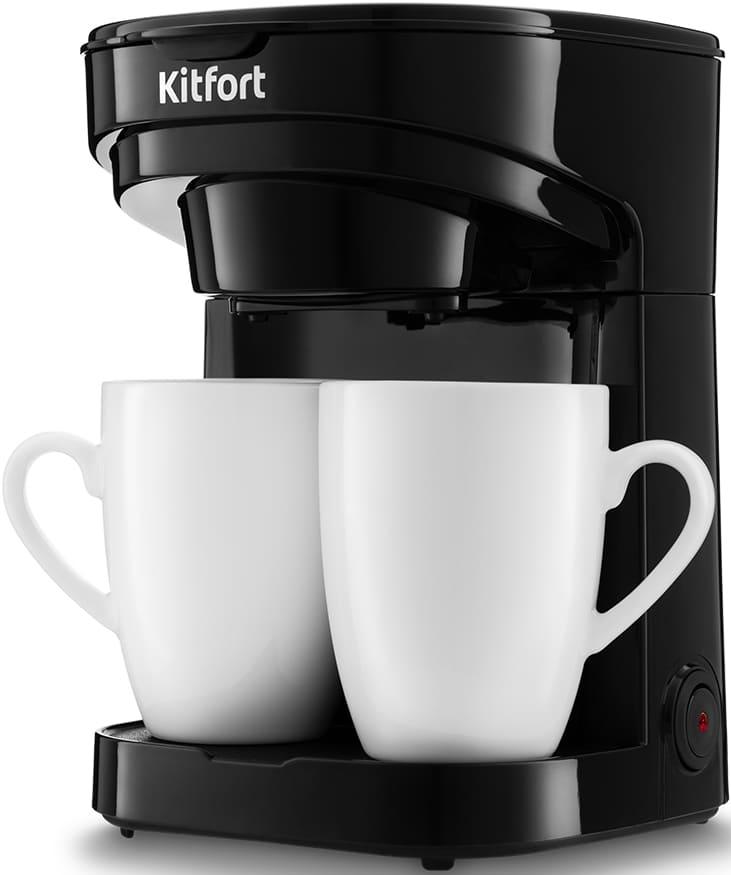 Кофеварка KitFort КТ-764 (НОВИНКА)