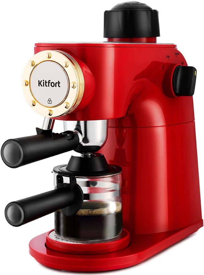 Кофеварка KitFort КТ-756 (НОВИНКА)